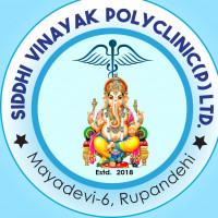 Siddhi Vinayak Polyclinic pvt Ltd